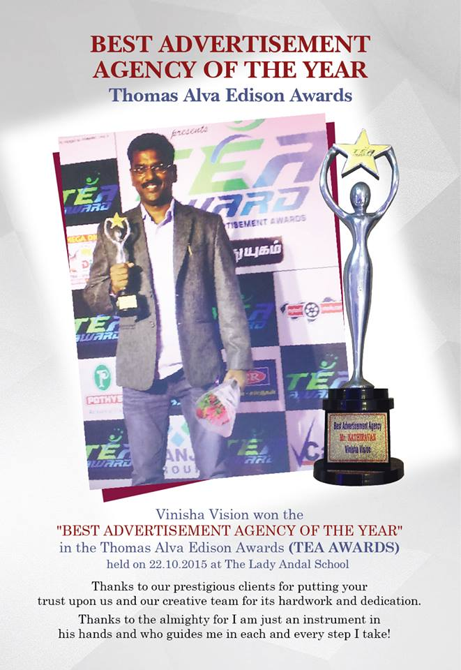 Mr.K.V.Kathiravan receiving the Thomas Alva Edison Award 2015 for the