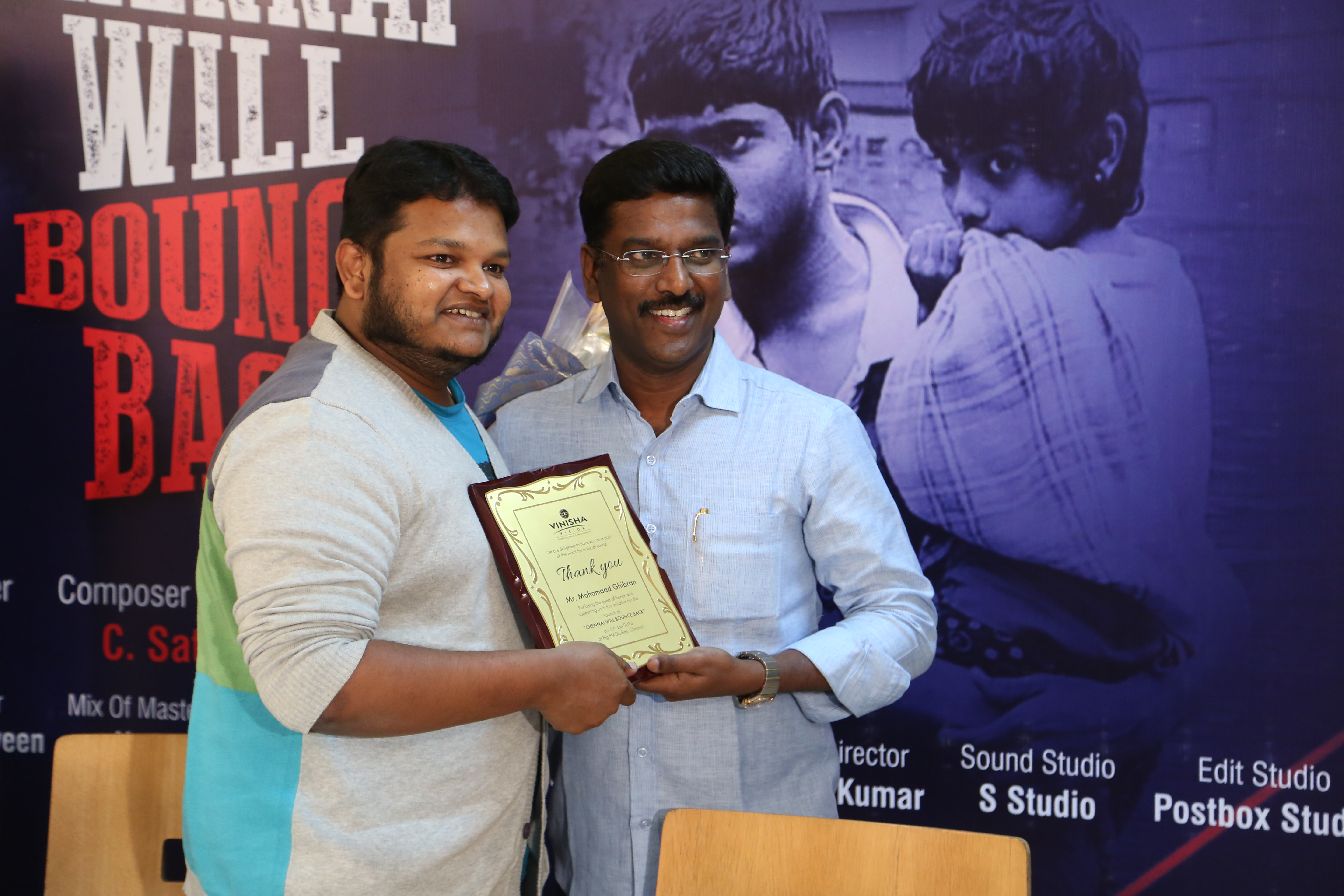 Mr.Kathiravan with With Music Director Mohamaad Ghibran