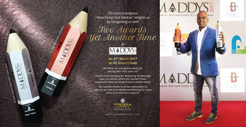 Maddy's Award 2017